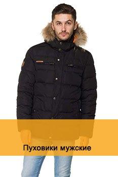 26094933872c Купить одежду Camel Active в Киеве. Интернет магазин Camel Active ...