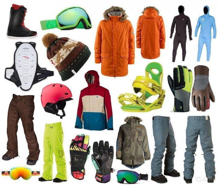 Интернет магазин одежда для сноуборда