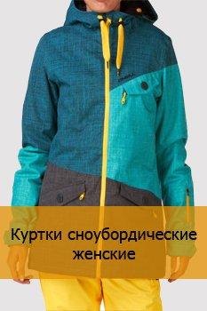 67560c98 O`neill - выбор профессионалов в своей сфере. Одежда и аксессуары от ...